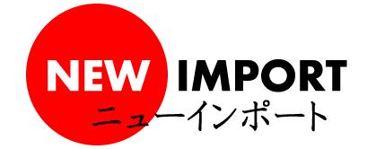 new import